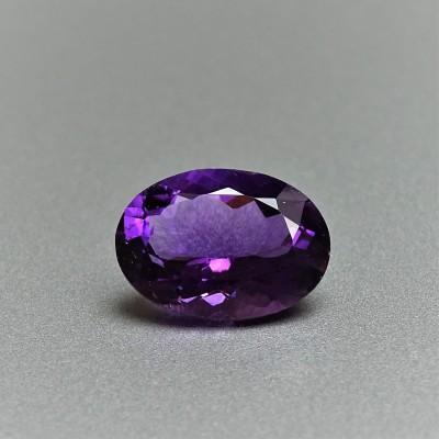 Amethyst cut 8,63 ct, Sri Lanka