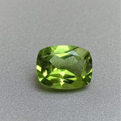 Olivine - Peridot 2,34ct Afghanistan