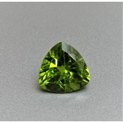 Olivine - Peridot 5,27ct Afghanistan