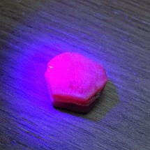 Ruby slices 4,8g, India